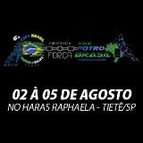6ª Copa Brasil ABTB de Tambor e Baliza